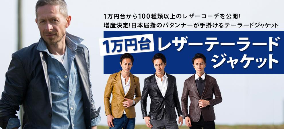http://www.liugoo.co.jp/specialissue/casual/se-casual.html#ctld1