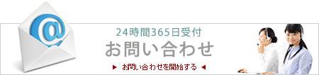 送料全国一律540円! (1万円以上お買い上げで送料無料)