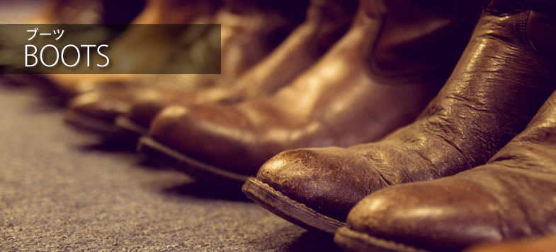 ブーツカテゴリの冠画像。