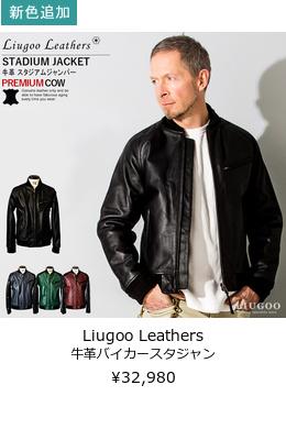 https://www.liugoo.co.jp/images/tn/nwng01a_pc2n.jpg?bwu