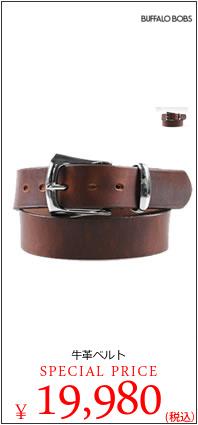 北米唯一の原皮屋直営フルベジタブルタンナーの匠の素材を使用