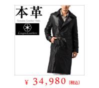 男の戦闘服「ビジネスコート」だからこそ、持っておきたい1着。