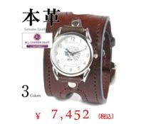 2つのバックルで脱着するブレスレット感覚のレザー時計です。
