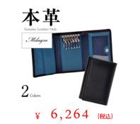 「キーケース」「財布」「パスケース」の3役をこなす!