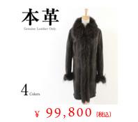 冬のエレガントさは、単純にコートで証明される。