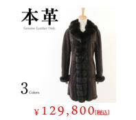 冬にいつも思い出すのは、このコートと銀座の交差点。