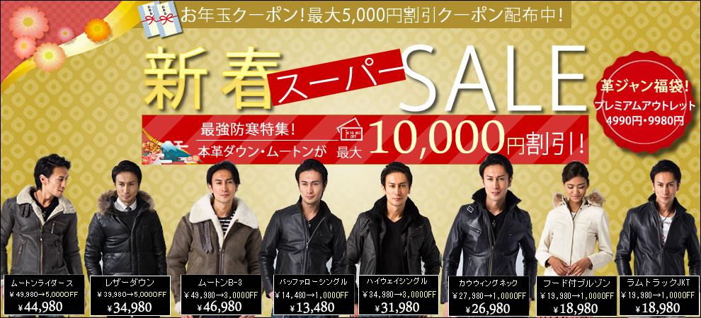 レザージャケット 1万円台〜100種類以上のレザーコーデを公開中! 1万円台最新作コレクション