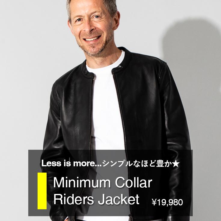 Minimum Collar Riders Jacket