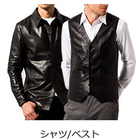 シャツ/ベスト  革ジャン レザージャケット