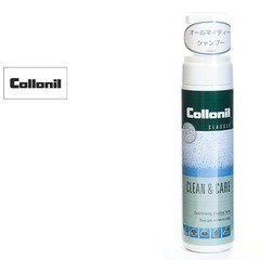 クリーン & ケア Collonil CLEANANDCARE