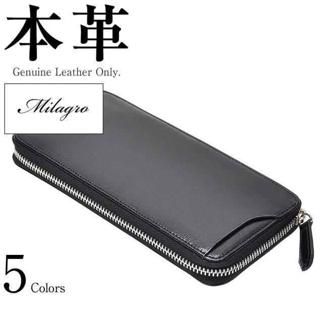 huge discount 4f707 335c7 ギャルソンウォレット メンズ 本革 Milagro BT-WL18