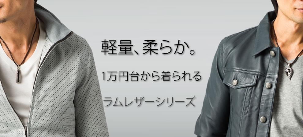 1万円台 最新作コレクション