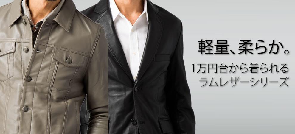 1万円台ラムシリーズ